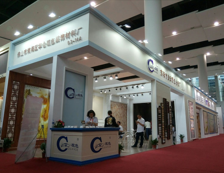 China (guangzhou) salon international des matériaux de construction